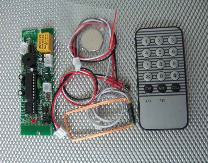 Контролер за достъп с възможност за прогамиране от дистанционно