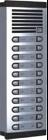 Входен панел с 22 бутона