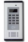 Домофонни системи техника