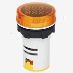 Волтметър-амперметър комбиниран жълт,   AC Double Display Current Voltmeter