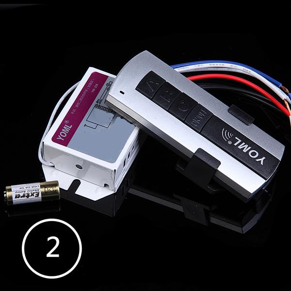 Kлюч за осветление с дистанционно - безжичен ключ сериен