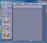 Софтуер за контрол на достъпа и работно време. Български интерфейс.